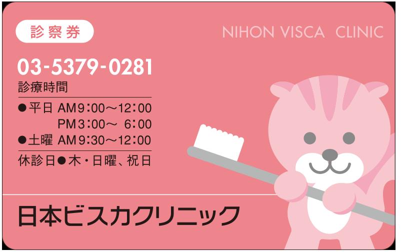デザインNo. PV08-07R