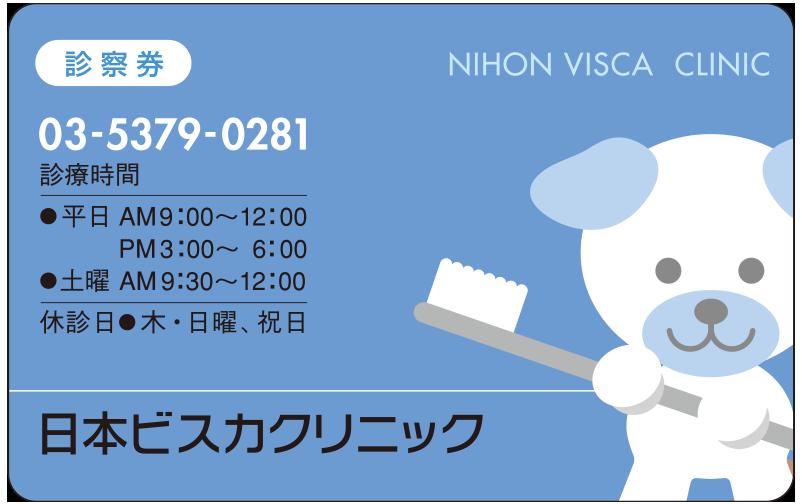 デザインNo. PV08-08B