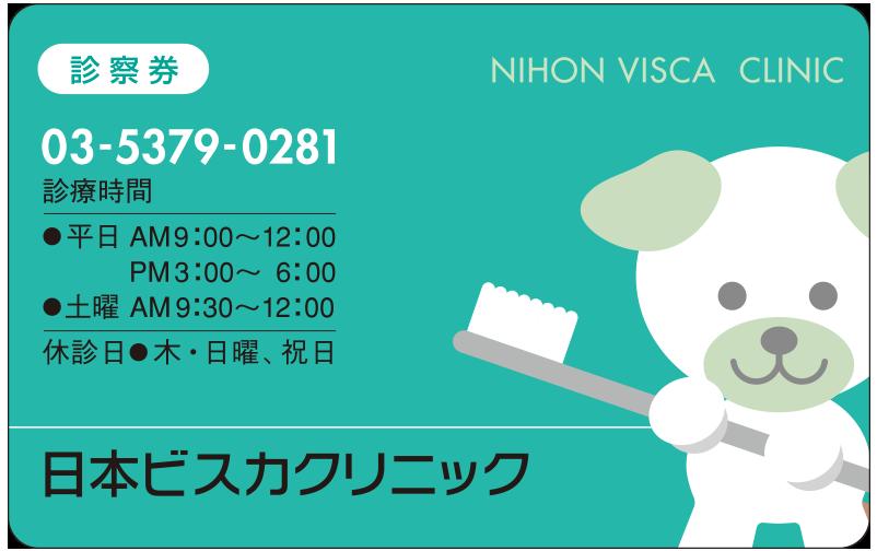 デザインNo. PV08-08G