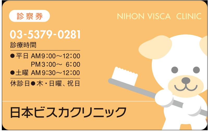 デザインNo. PV08-08O