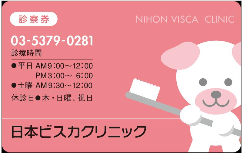デザインNo. PV08-08R