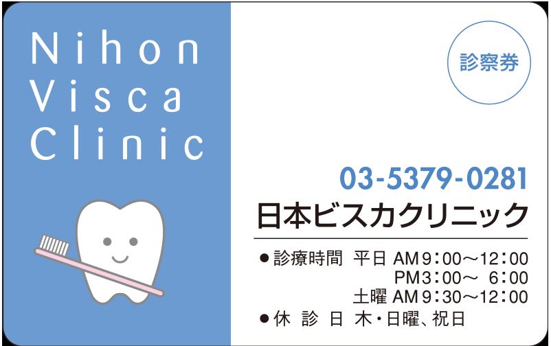 デザインNo. PV08-09N