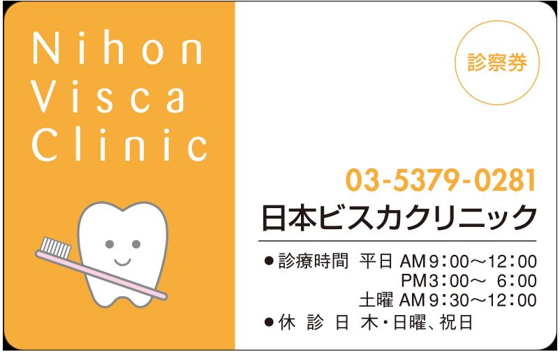 デザインNo. PV08-09O