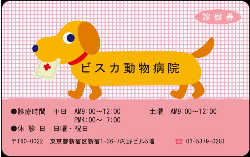 デザインNo. PV08-16R