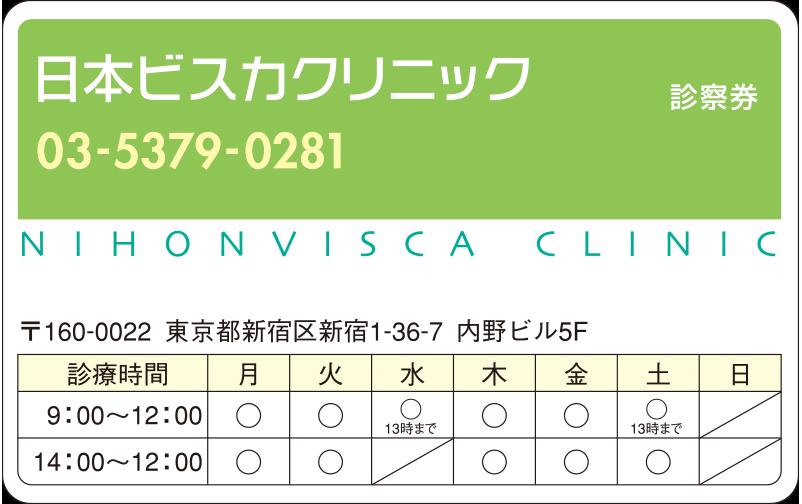 デザインNo. PV08-18G