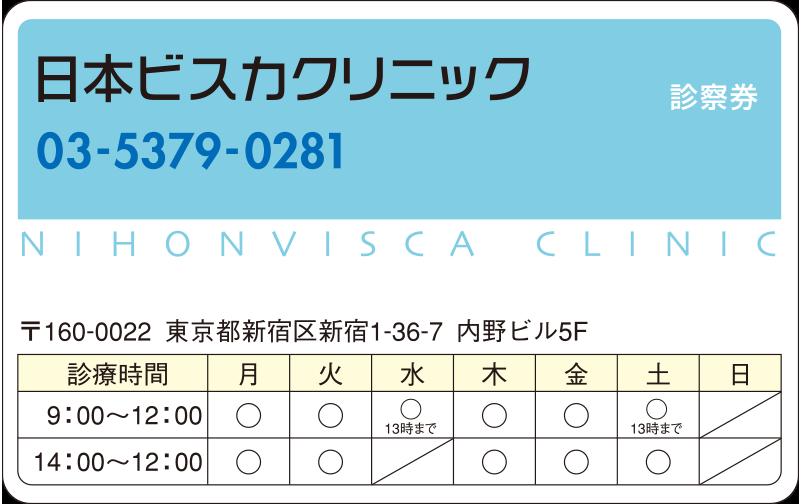 デザインNo. PV08-18M