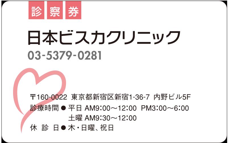 デザインNo. PV08-21R