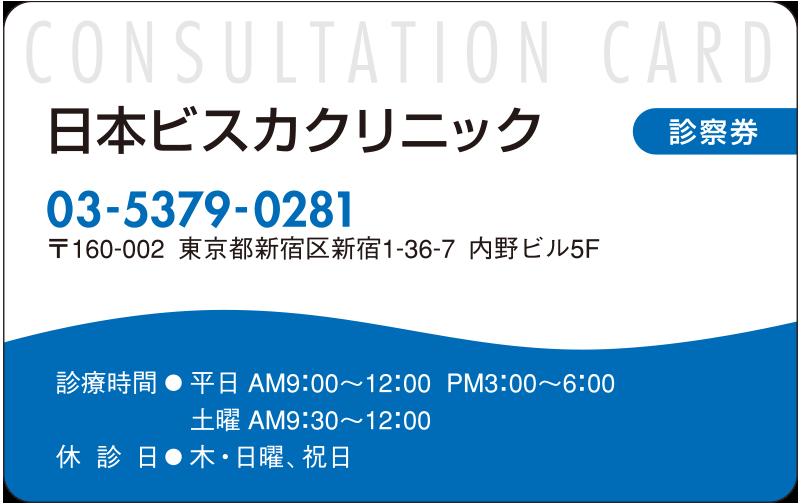 デザインNo. PV08-24B