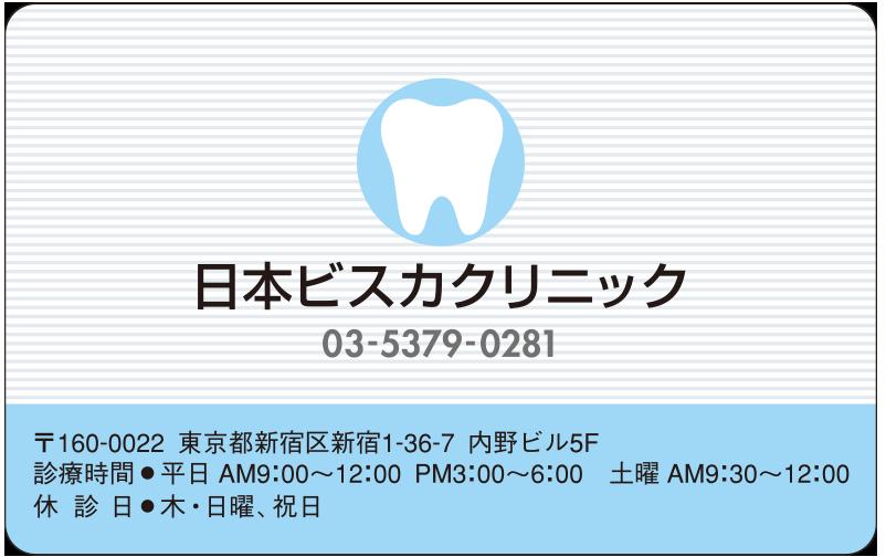 デザインNo. PV08-28M