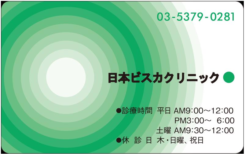デザインNo. PV08-39G