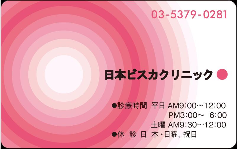 デザインNo. PV08-39R
