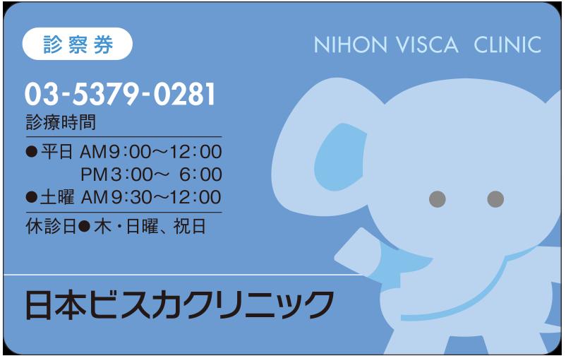 デザインNo. PV08-41B