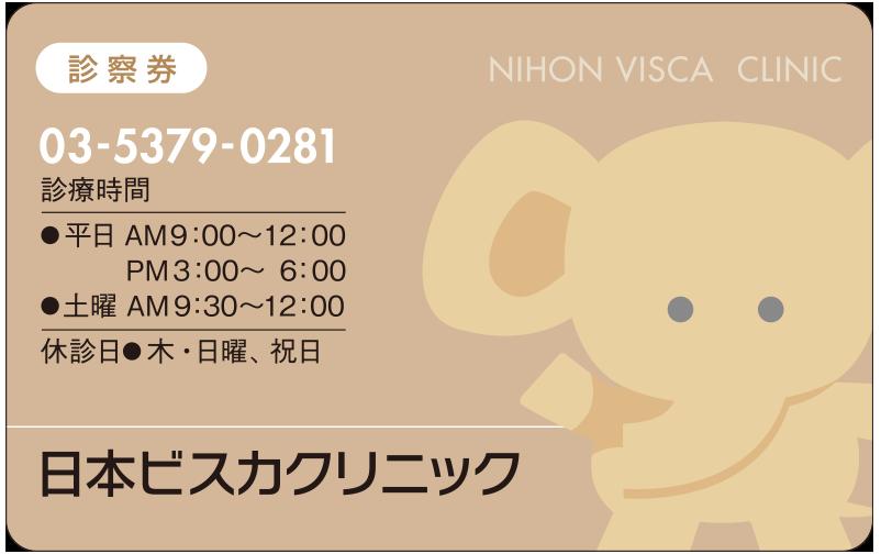 デザインNo. PV08-41C