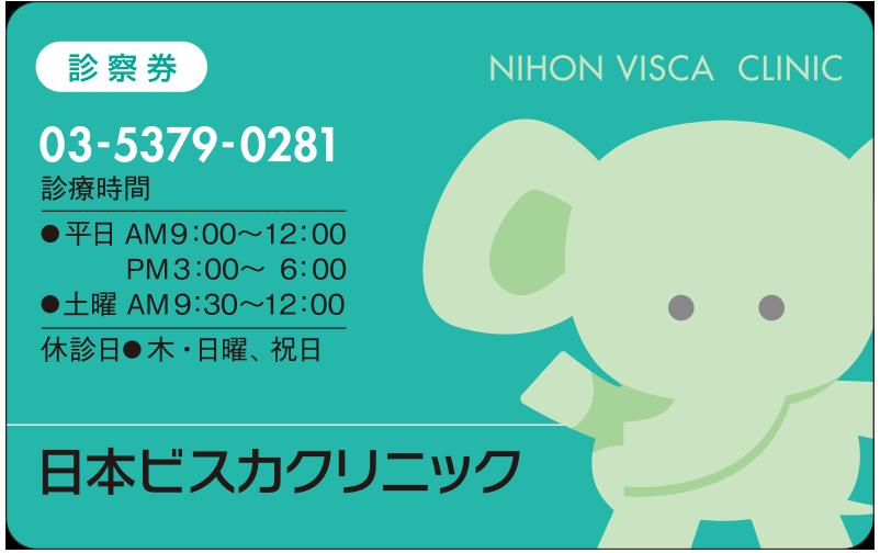 デザインNo. PV08-41G