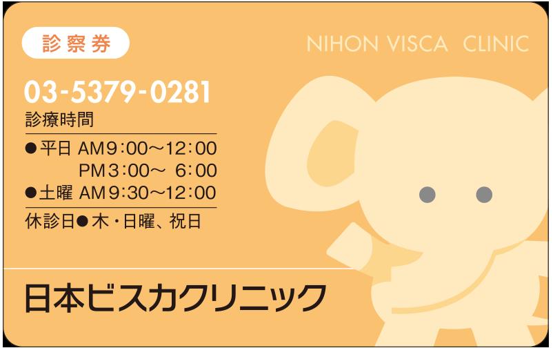 デザインNo. PV08-41O