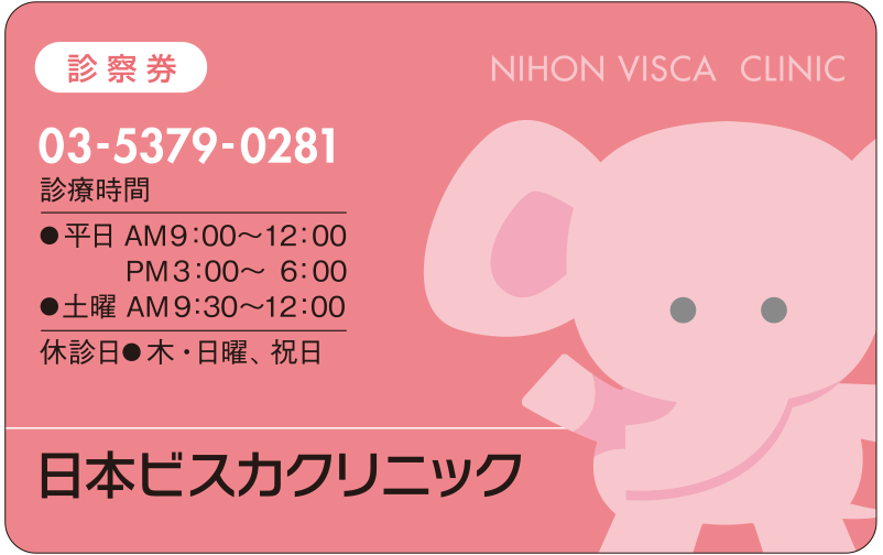 デザインNo. PV08-41R