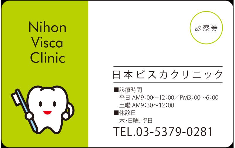 デザインNo. PV11-01G