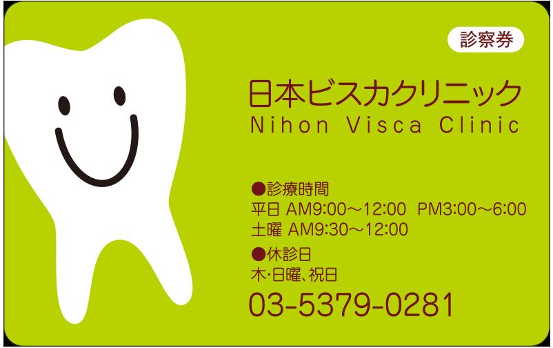 デザインNo. PV11-02G