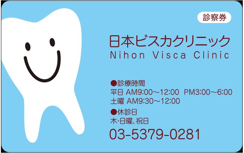 デザインNo. PV11-02M