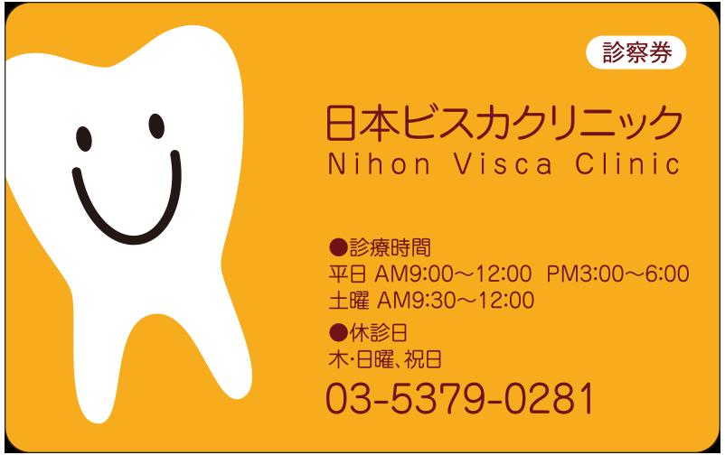 デザインNo. PV11-02O