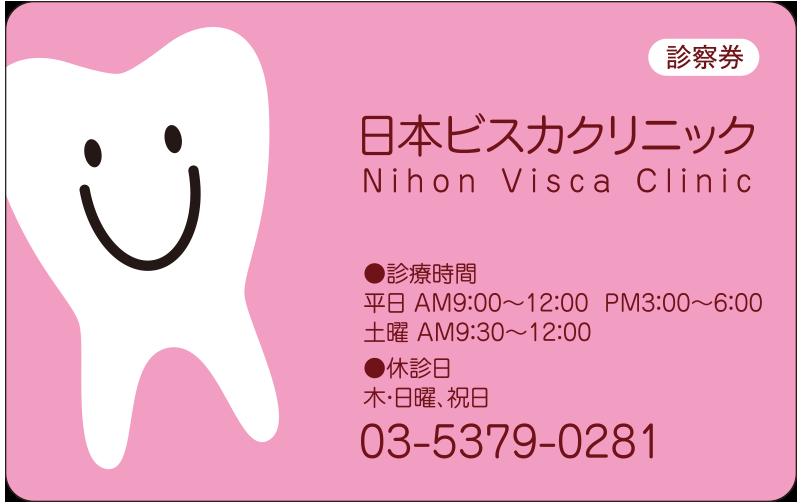 デザインNo. PV11-02R