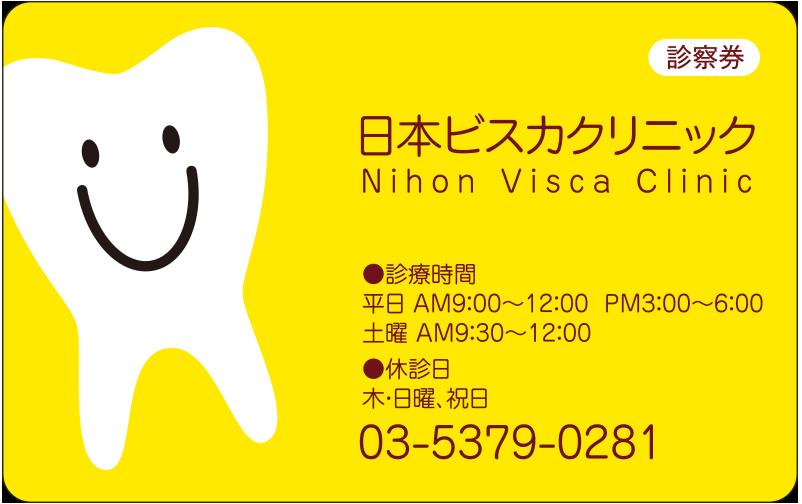 デザインNo. PV11-02Y