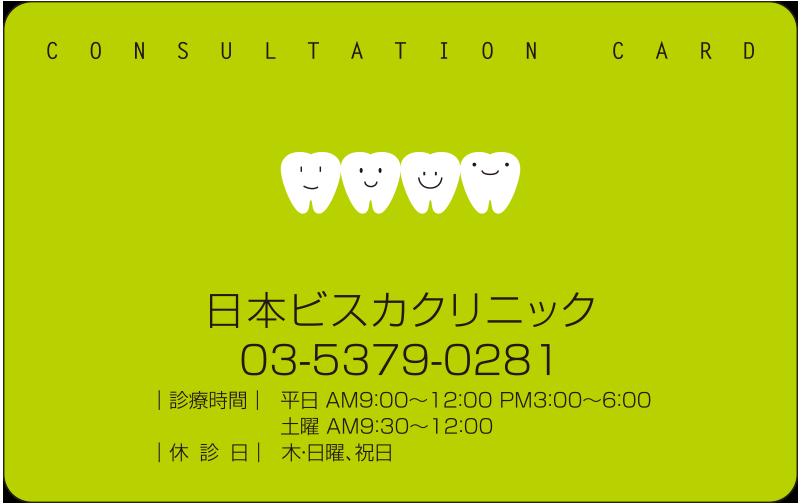 デザインNo. PV11-03G