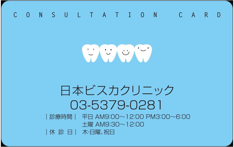 デザインNo. PV11-03M