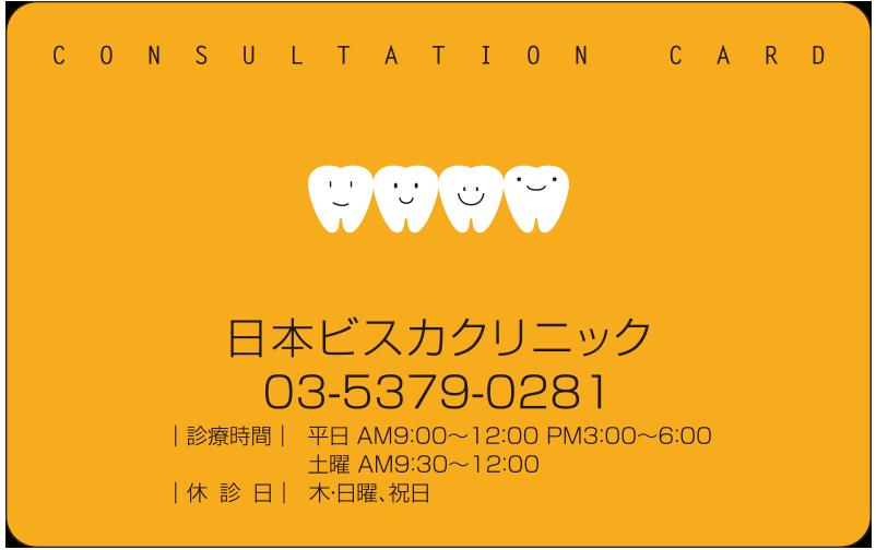 デザインNo. PV11-03O