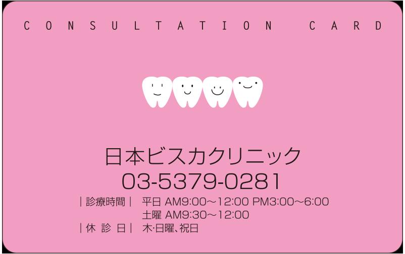 デザインNo. PV11-03R