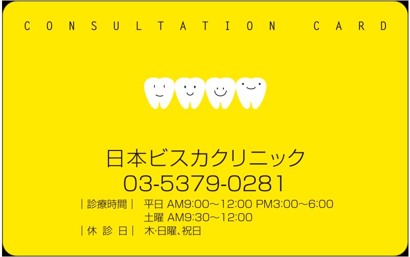 デザインNo. PV11-03Y