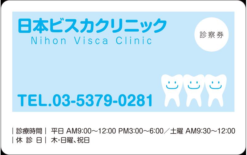 デザインNo. PV11-04M