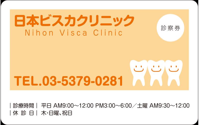 デザインNo. PV11-04O