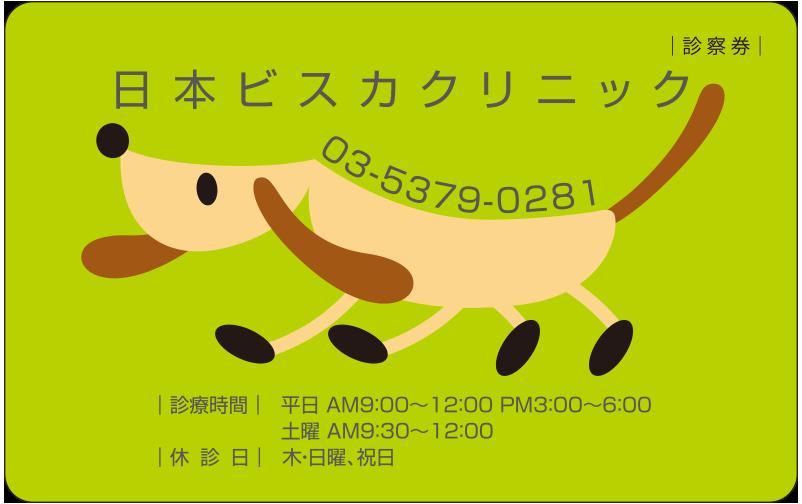 デザインNo. PV11-08G