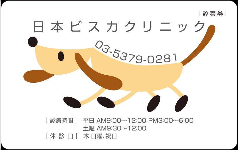 デザインNo. PV11-08W