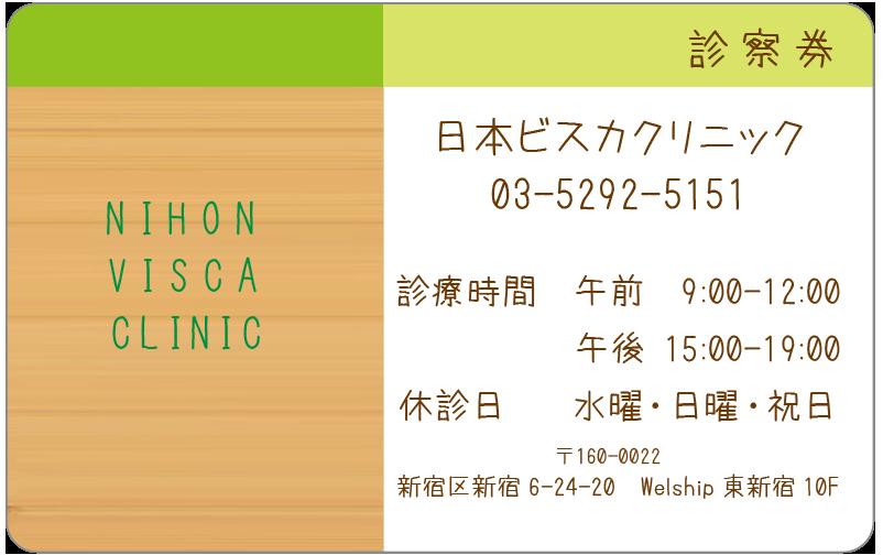 デザインNo. PV14-05