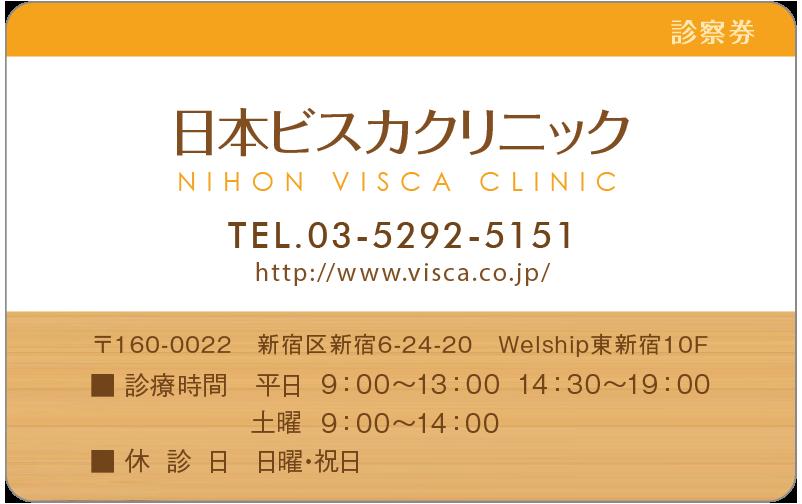 デザインNo. PV14-06