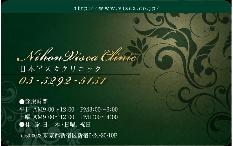 デザインNo. PV16-01G