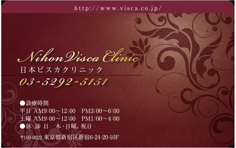 デザインNo. PV16-01R