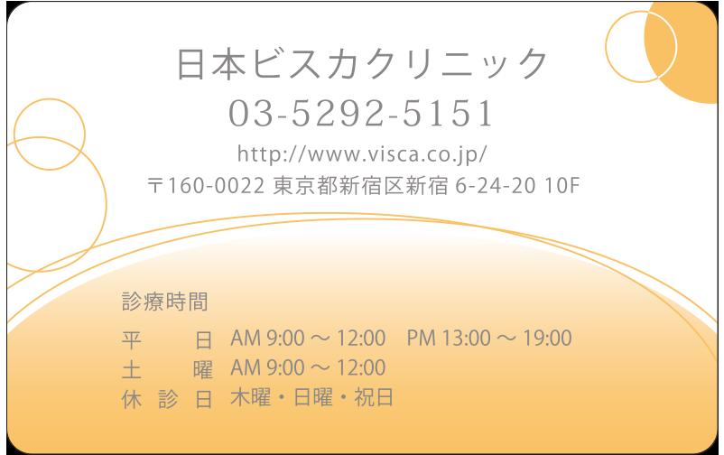 デザインNo. PV16-04O