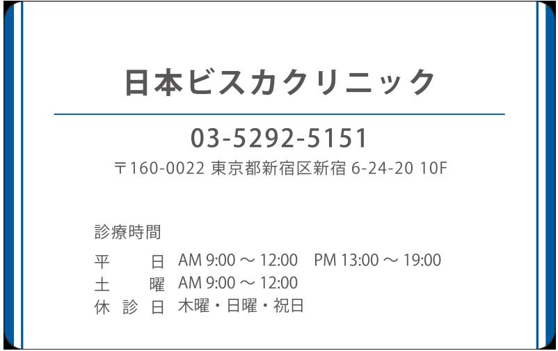 デザインNo. PV16-05B