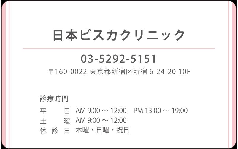 デザインNo. PV16-05R