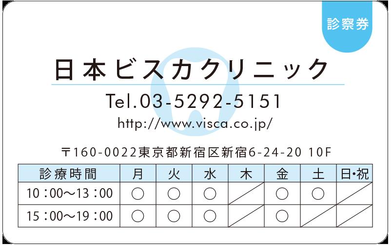 デザインNo. PV17-01M