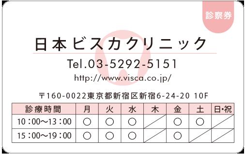 デザインNo. PV17-01R