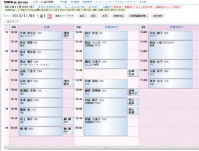 img_case_shizuku_02